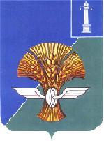 Герб Вешкаймского района